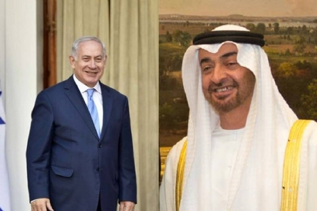 Israel, UAE open direct phone service after peace accord
