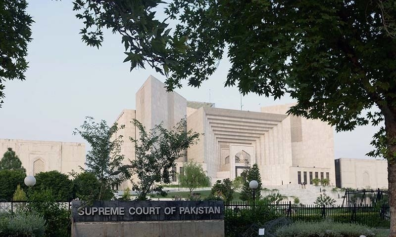 APS attack case: Govt given four weeks to submit reply