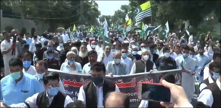 Blast hits JI rally in Karachi, several wounded