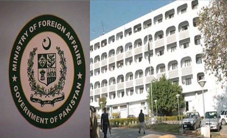 Pakistan condemns blasphemous post by an Indian extremist
