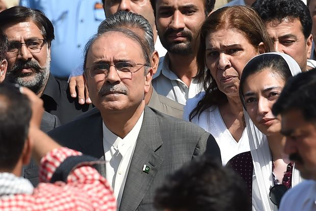 Toshakhana reference: Zardari to appear before Accountability Court today