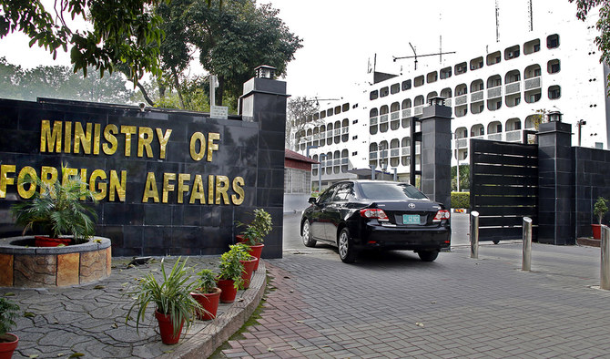 UAE-Israel deal to have far reaching implications: FO