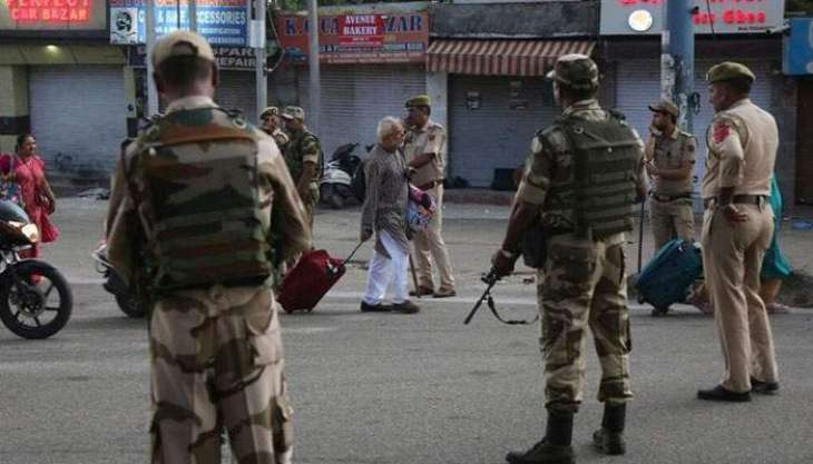 APC condemns Indian state terrorism in IIOJK