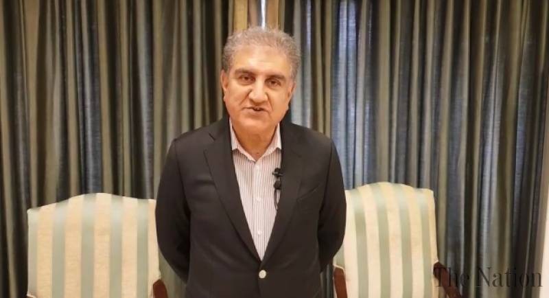FM Qureshi leaves for China on two-day official visit
