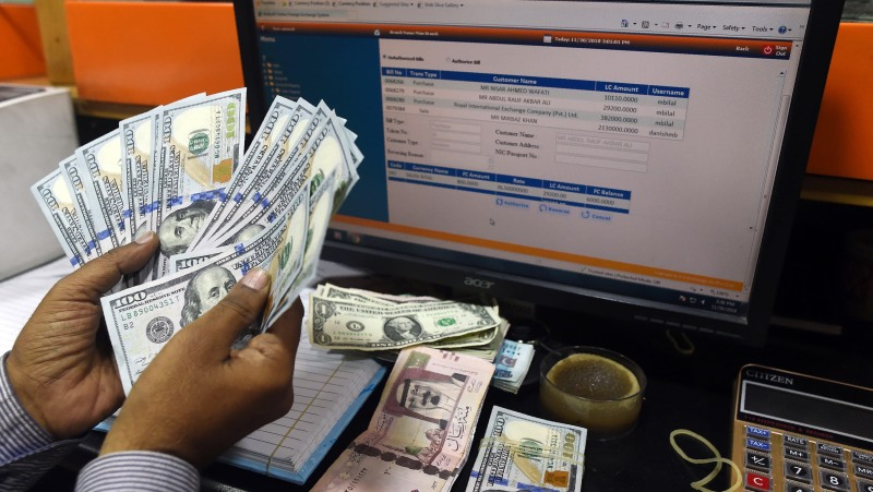 Govt to provide digital banking facility to overseas Pakistanis