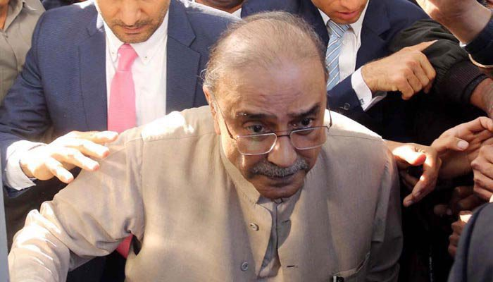 NAB court indicts Asif Ali Zardari in Park Lane reference
