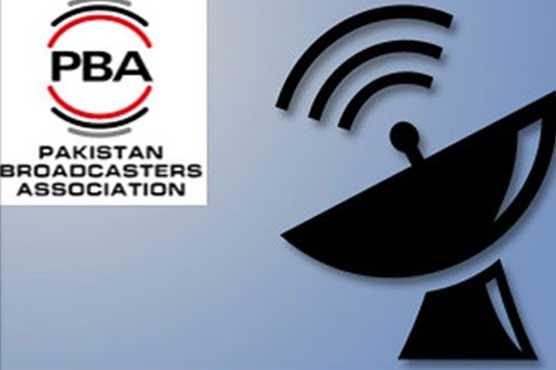 PBA urges Pemra to suspend license of BOL News 1