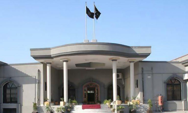 Nawaz's arrest warrant: Pakistan High Commission officers record statement in IHC