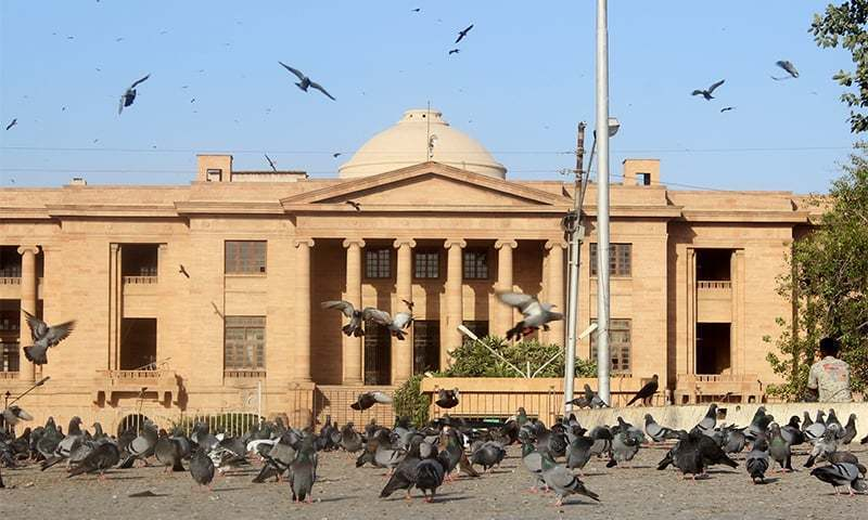 Islands Development Authority Ordinance challenged in SHC