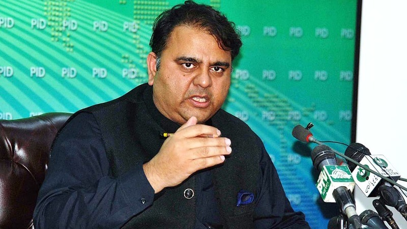 Senate elections: Fawad Ch says opposition fighting a lost battle