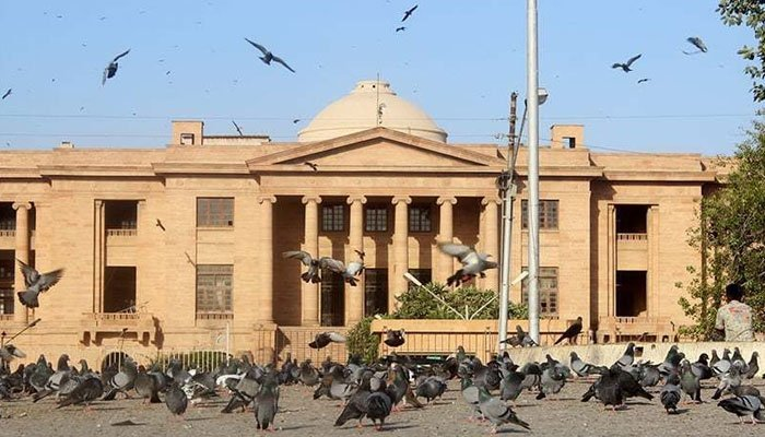 SHC stays execution of Baldia factory fire case convicts
