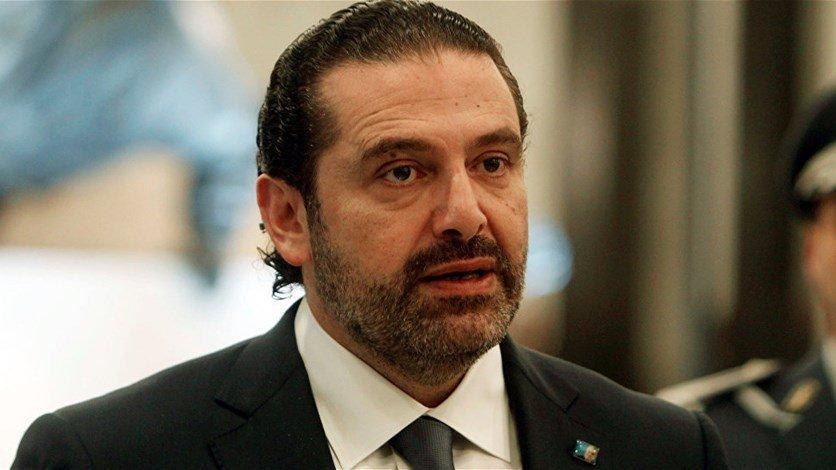 Saad Hariri named new Lebanon PM, promises reform cabinet