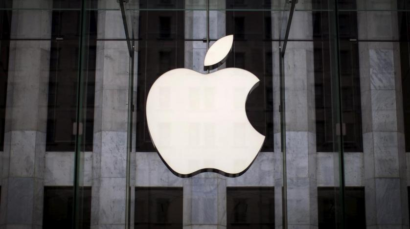 Apple to invest over 1 bn euros in Munich microchip R&D hub