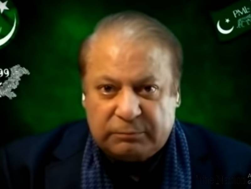 Nawaz Sharif not fit to travel: medical report
