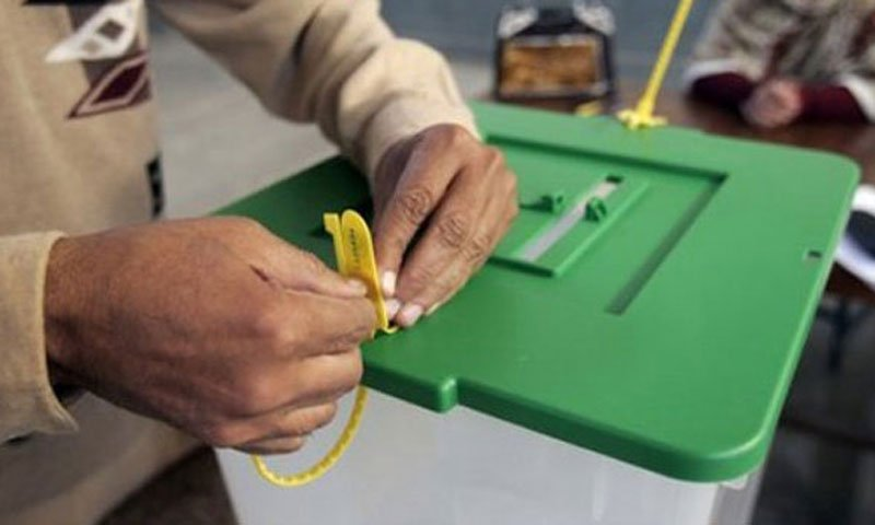 Gilgit-Baltistan election 2020: Polling for general elections ends, vote count underway