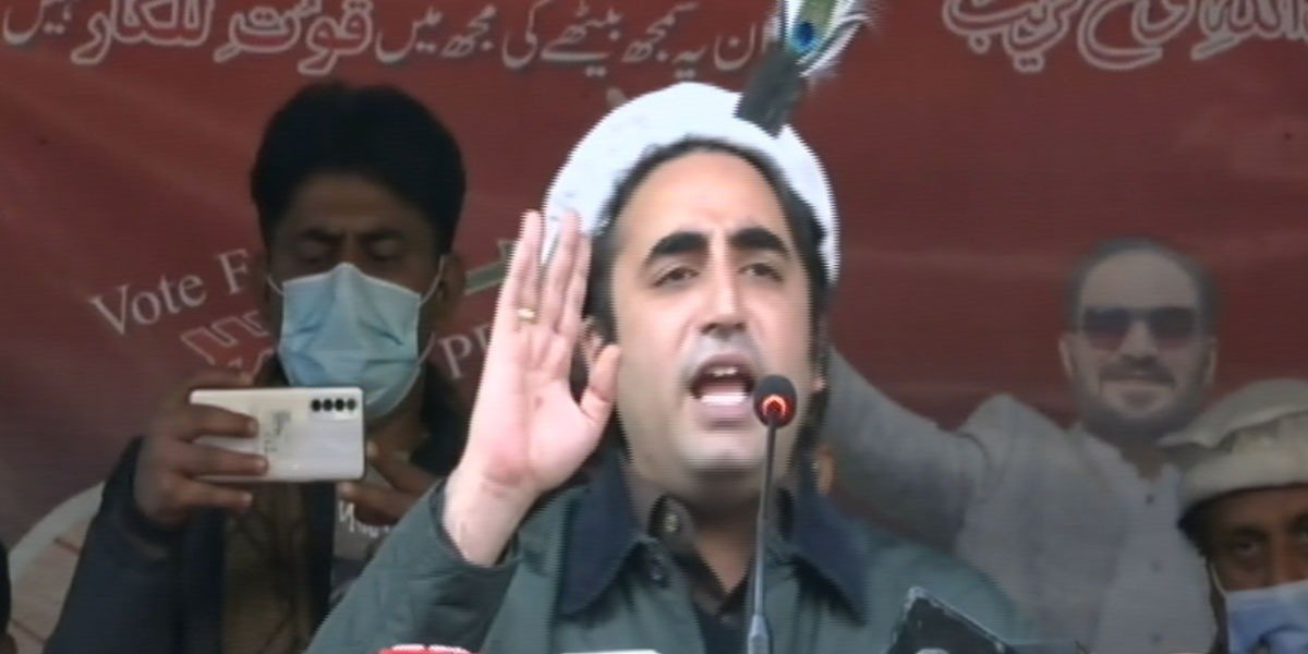 Bilawal Bhutto criticizes the government for rising inflation