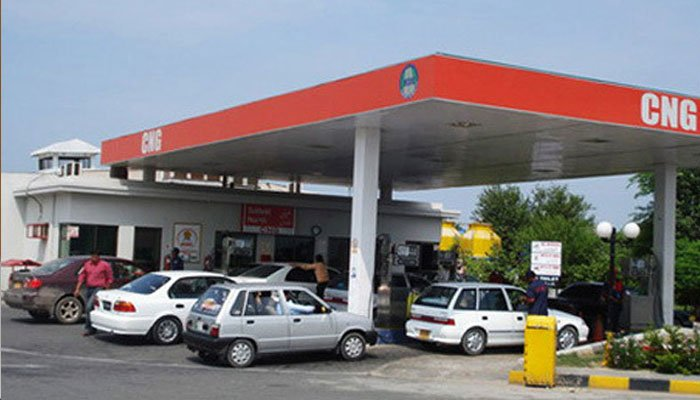 CNG price increased by Rs2 per kg