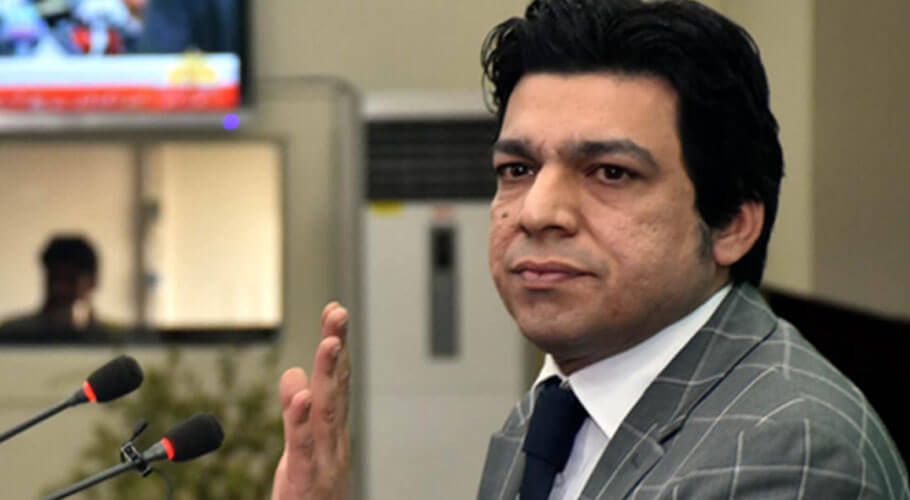 ECP dismisses plea to stop notification of Faisal Vawda's senatorship