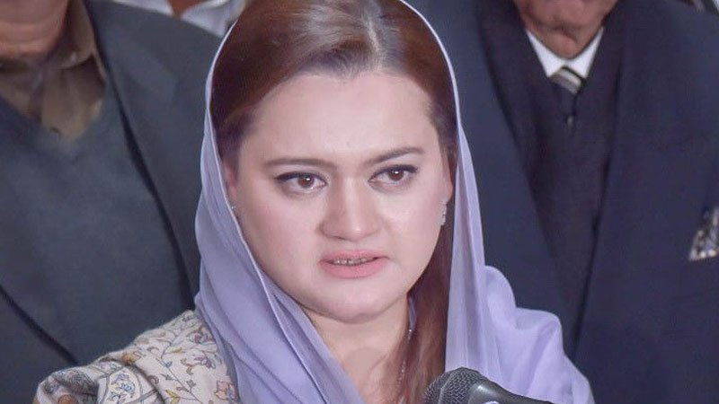 Twenty presiding officers were kidnapped in NA-75 by-poll: Marriyum Aurangzeb