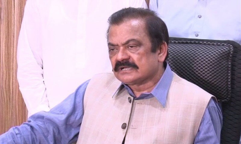 NAB summons Rana Sanaullah in assets beyond income case