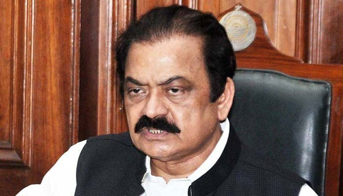 PML-N demands to release Shehbaz Sharif for two weeks on parole