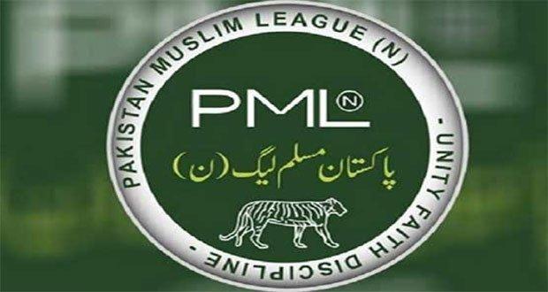 PML-N launches 'Sher Jawan' movement