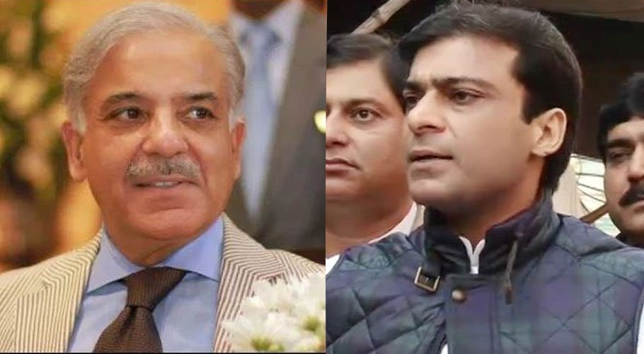 Shehbaz Sharif, Hamza likely to be released on parole on Friday: sources