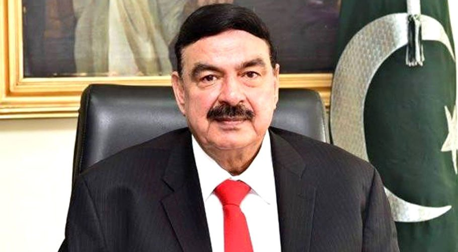 Senate polls: Sh Rashid terms SC's opinion on presidential reference as constitutional