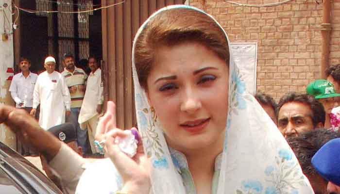 PTI cannot save govt through early Senate elections: Maryam Nawaz