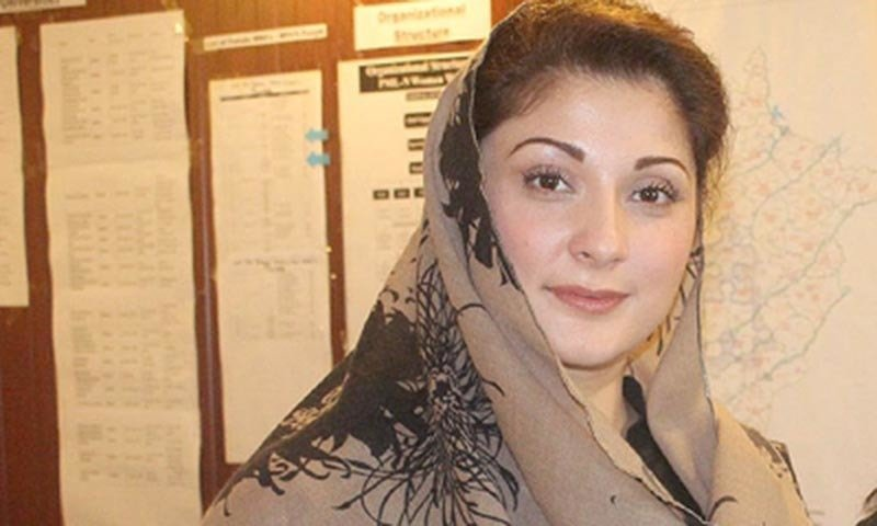 Maryam Nawaz feels unwell, suspends political activities