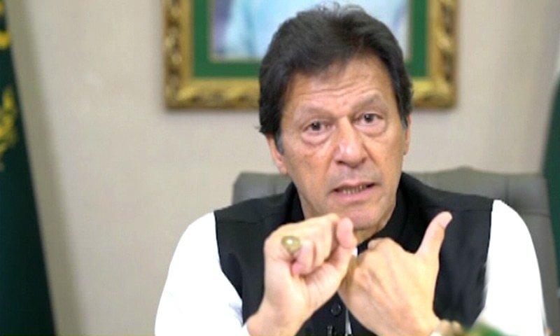 Past leaders became an example of themselves for following wrong path: PM Imran