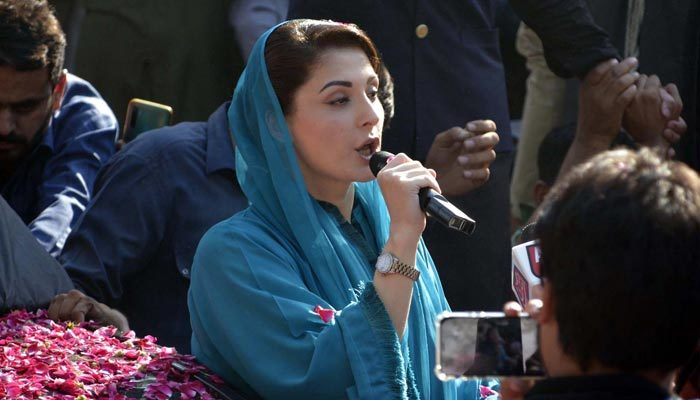Maryam Nawaz terms PP-38 Sialkot by-election as 'selection'