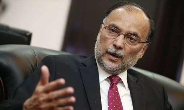 Ahsan Iqbal indicted in Narowal Sports Complex case