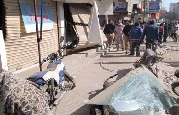 Blast reported at a bank in Karachi's Paposh area