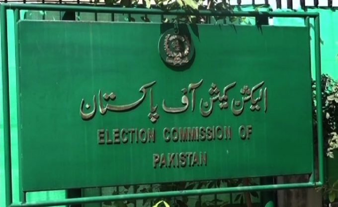 ECP announces schedule for NA-249 by-elections