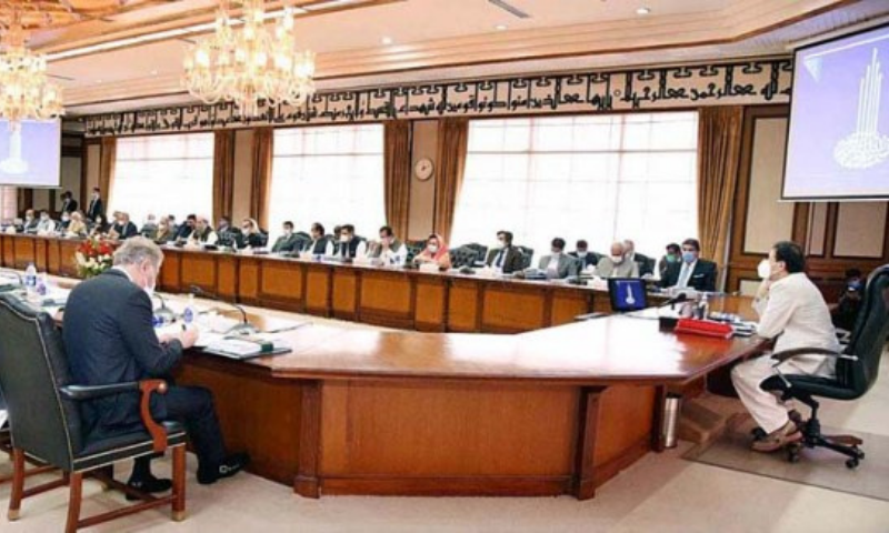 Another federal cabinet reshuffle expected: sources