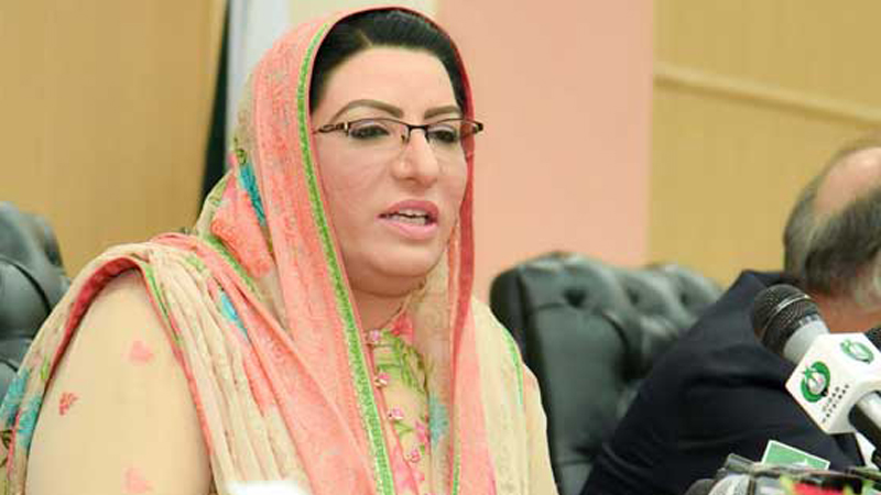 PTI competing with corrupt PML-N in PP-84-Khushab by-election: Firdous Ashiq