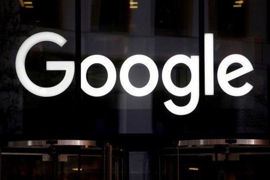 Google's antitrust case won't go to trial until Sept 2023