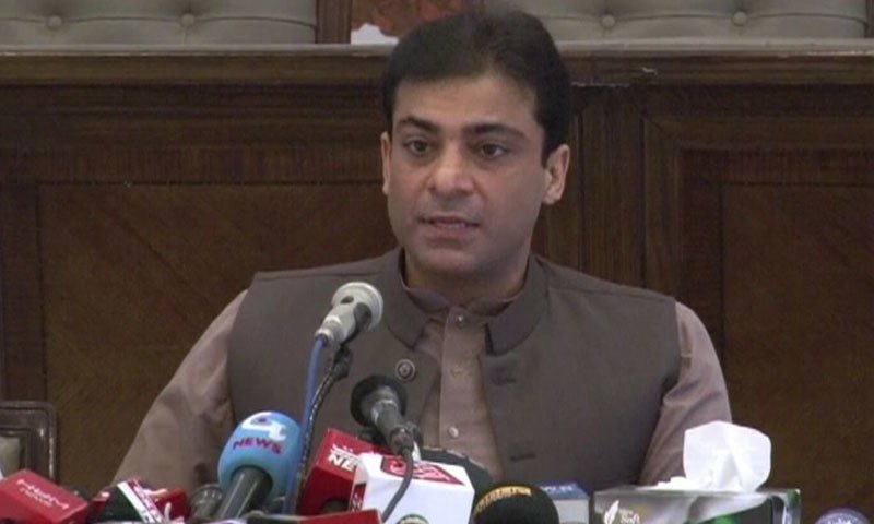 Hamza Shahbaz's production order issued to attend Punjab assembly session