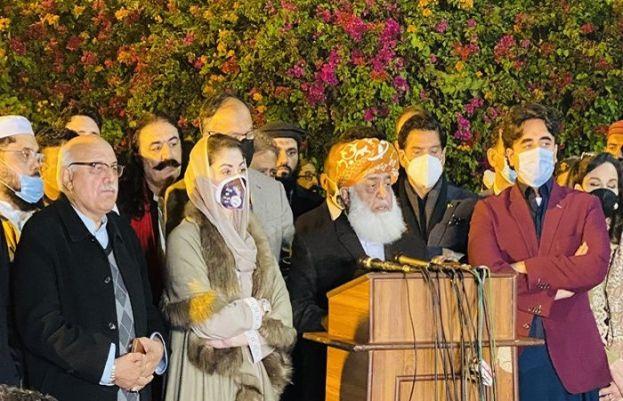 Fazlur Rehman meets Maryam, Hamza in Lahore