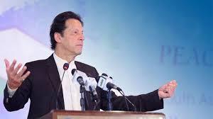 PM Imran inaugurates PIC in Peshawar