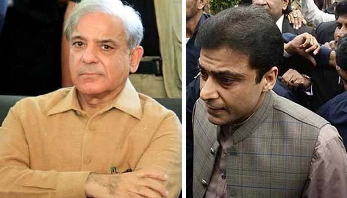 Money laundering case: Shehbaz, Hamza's interim bail extended till August 16