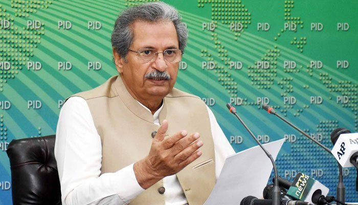 Shafqat Mahmood announces revised schedule to reopen educational institutions