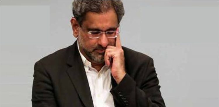 Shahid Khaqan Abbasi given one-time permission to go abroad