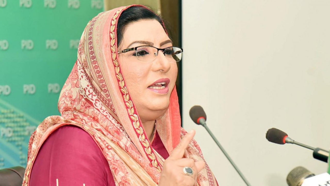 PDM facing consequences of its transgressions: Dr Firdous