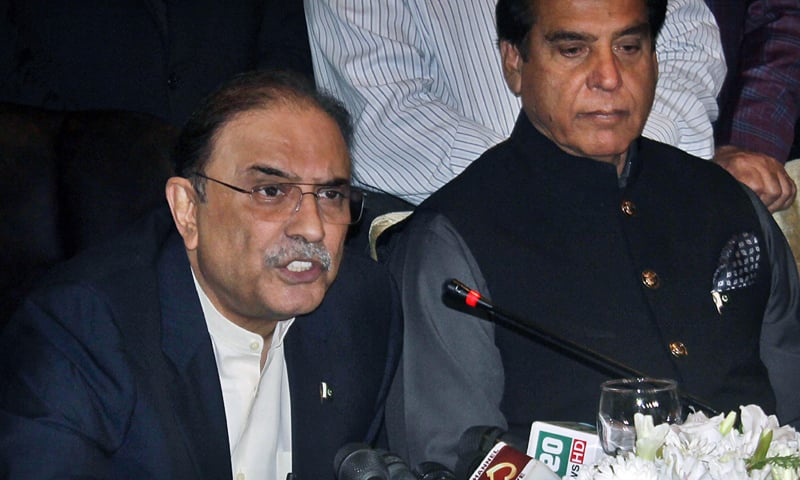 PDM will keep attacking govt in every possible way: Asif Zardari
