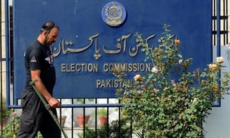 ECP suspends 154 lawmakers over failure to submit assets, liabilities details