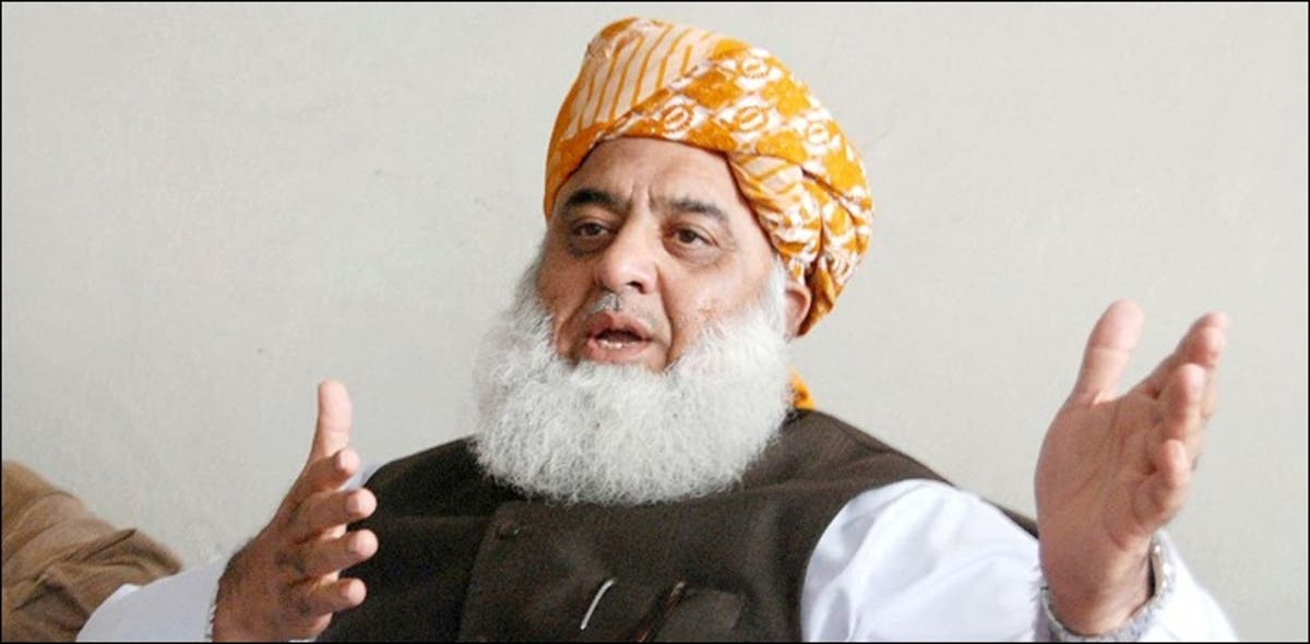 PDM chief Fazlur Rehman accepts resignations of PPP, ANP