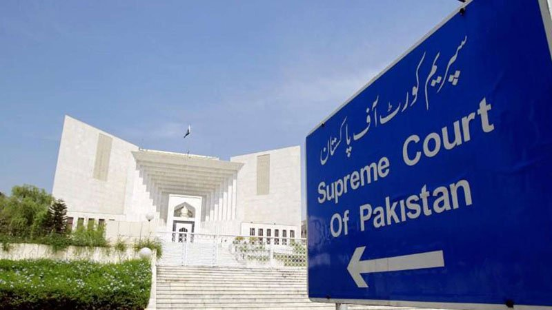 SC orders to retrieve all state land across Sindh