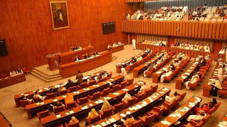 Resolution against blasphemous caricatures likely to be presented in NA today